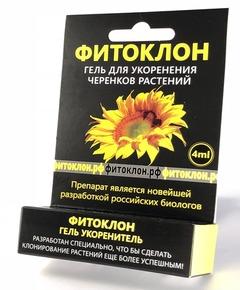ФИТОКЛОН гель - укоренитель 4 мл